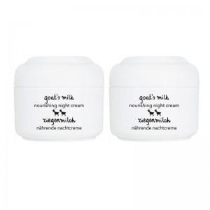 Ziaja - Set per la cura della pelle - Goats Milk Night Cream 2x