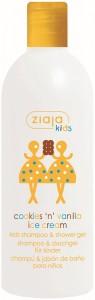 Ziaja - Duschgel - Kids Bath & Shower Gel - Cookies'n'Vanilla Ice Cream