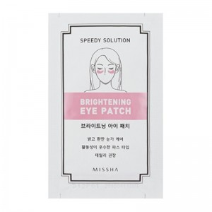 MISSHA - Augenpatches - Speedy Solution Brightening Eye Patch