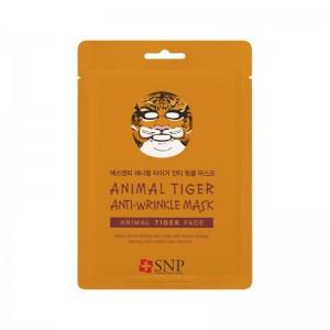 SNP - Animal Tiger Wrinkle
