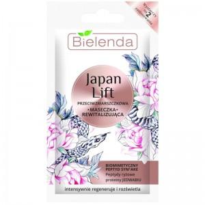 Bielenda - Japan Lift Revitalizing Antiwrinkle Face Mask