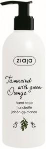 Ziaja - Handseife - Tamarind With Green Orange - Tamarinde Mit Grüne Orange