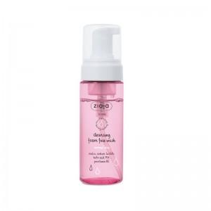 Ziaja - Gesichtsreinigungsschaum - Cleansing Foam Face Wash - Normal Skin