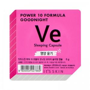 Its Skin - Power 10 Formula Goodnight Sleeping Capsule VE