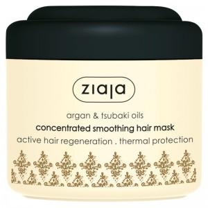 Ziaja - Argan and Tsubaki Oil Concentrated Smoothing Hair Mask