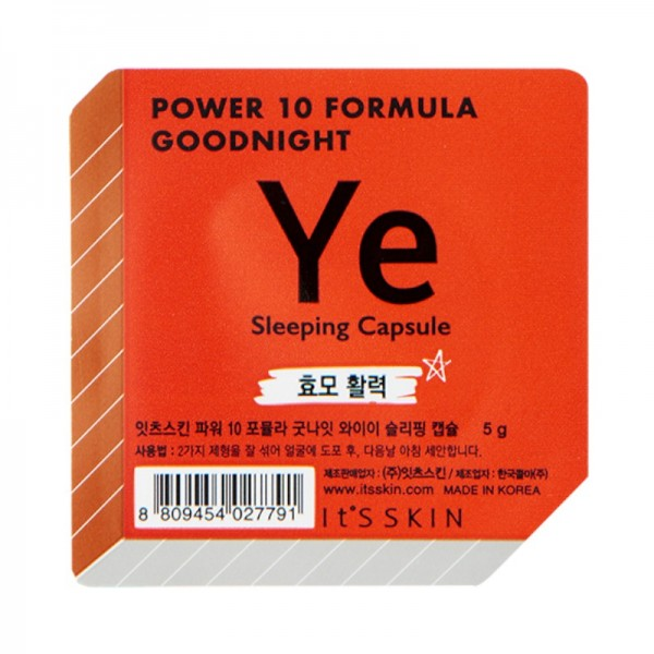Its Skin - Gesichtsmaske - Power 10 Formula Goodnight Sleeping Capsule YE