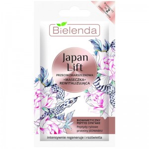 Bielenda - Gesichtsmaske - Japan Lift Revitalizing Antiwrinkle Face Mask