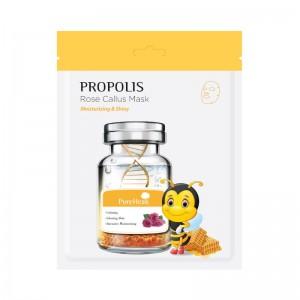 PureHeals - Propolis Rose Callus Mask