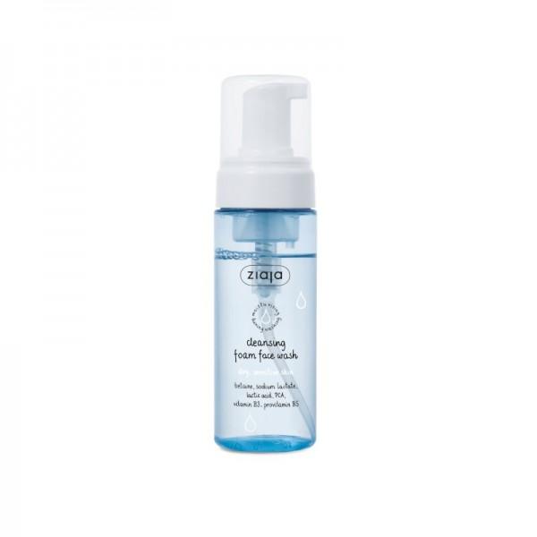 Ziaja - Gesichtsreinigungsschaum - Cleansing Foam Face Wash - Dry, Sensitive Skin