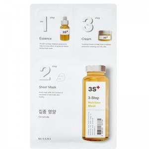 MISSHA - Gesichtsmaske - 3step Nutrition Mask